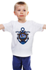 """Детская футболка """"Рубль плавал - рубль знает!"""" - якорь, деньги, штурвал, рубль, плавающий курс"""