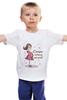 """Детская футболка классическая унисекс """"Скоро стану мамой!"""" - baby, беременность, mother, футболки для беременных, футболки для беременных купить, принты для беременных, pregnant, expecting"""