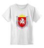 """Детская футболка классическая унисекс """"Крым (Crimea)"""" - россия, russia, крым"""