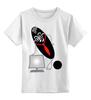 """Детская футболка классическая унисекс """"Как хорошо уметь читать"""" - арт, знания, чтение, как хорошо уметь читать, знаки препинания"""