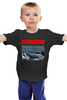 "Детская футболка классическая унисекс ""Левиафан"" - leviathan, оскар, левиафан, золотой глобус"