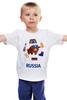 "Детская футболка ""Россия (Russia)"" - патриот, россия, russia, раша"