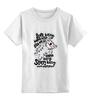 "Детская футболка классическая унисекс ""Soft Kitty"" - the big bang theory, geek, теория большого взрыва, шелдон купер, sheldon cooper, warm kitty, песня шелдона"