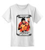 """Детская футболка классическая унисекс """"Брюс Ли"""" - брюсли, brucelee, кунгфу"""