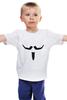 """Детская футболка классическая унисекс """"V Вендетта (Гай Фокс)"""" - анонимус, гай фокс, вендетта"""
