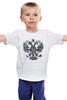 """Детская футболка классическая унисекс """"Россия герб"""" - ссср, родина, горжусь, достижения, вперёд"""
