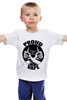 """Детская футболка классическая унисекс """"Proud to vape"""" - пар, vape, vaping, электронные сигареты"""