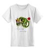 "Детская футболка классическая унисекс ""And The Snakes Start To Sing"" - череп, арт, змея, rose, роза, snake"