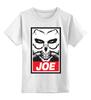 """Детская футболка классическая унисекс """"Бессмертный Джо (Безумный Макс)"""" - obey, mad max, immortan joe, бессмертный джо, joe"""