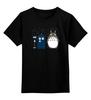 """Детская футболка классическая унисекс """"Вперёд Тоторо"""" - аниме, доктор кто, мой сосед тоторо, тардис"""
