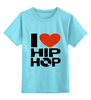 """Детская футболка классическая унисекс """"Хип-Хоп"""" - авторские майки"""