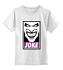 """Детская футболка классическая унисекс """"Джокер (Joke)"""" - joker, batman, джокер, бэтмен, obey"""