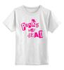 """Детская футболка классическая унисекс """"Punks Not Dead"""" - anarchy, punk, анархия, панк рок, punks not dead"""