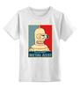 "Детская футболка классическая унисекс ""Bender"" - футурама, futurama, bender, бэндэр"