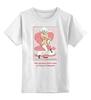 """Детская футболка классическая унисекс """"День святого Валентина"""" - любовь, sex, рисунок, святой валентин, saint valentine's day"""