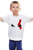 """Детская футболка """"Кратос (Бог Войны)"""" - кратос, титан, god of war, бог войны"""