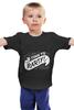 """Детская футболка классическая унисекс """"Party"""" - party, вечеринка"""
