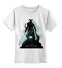 """Детская футболка классическая унисекс """"The Elder Scrolls V: Skyrim"""" - skyrim, скайрим, древние, свитки, elder scrolls"""
