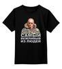 """Детская футболка классическая унисекс """"Putin"""" - russia, президент, путин, putin, россия"""