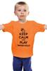 """Детская футболка классическая унисекс """"KEEP CALM"""" - спорт, water polo, водное поло"""