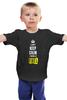 """Детская футболка """"Сотрудник Enel"""" - keep calm, keepcalm, enel, энель, энел, компании"""