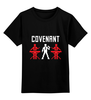 "Детская футболка классическая унисекс ""Covenant"" - музыка, ebm, covenant, futurepop, eskil simonsson"