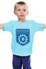 """Детская футболка классическая унисекс """"Endurance (Interstellar)"""" - space, космос, интерстеллар, interstellar, эндьюранс"""