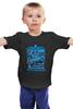 "Детская футболка ""Тардис (Доктор Кто)"" - doctor who, tardis, доктор кто, тардис"
