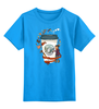"""Детская футболка классическая унисекс """"Осенний кофе"""" - листья, осень, кофе, coffee"""