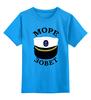 """Детская футболка классическая унисекс """"Море зовет..."""" - море, якорь, sea, капитан, штурвал"""