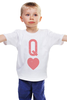 """Детская футболка классическая унисекс """"Королева Сердец"""" - сердце, карта, queen, дама"""