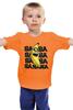"Детская футболка ""BA BA BANANA"" - banana, миньоны, гадкий я, minion"