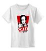 """Детская футболка классическая унисекс """"Call (saul good)"""" - во все тяжкие, kfc, saul goodman, лучше звоните солу, сол гудман"""