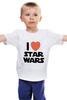 """Детская футболка классическая унисекс """"I love Star Wars"""" - фантастика, star wars, культовый фильм, звёздные войны"""
