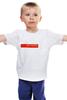 """Детская футболка """"Патриоты России, GO HARD STYLE, двусторонняя """" - россия, патриотизм, go hard, антисанкции"""
