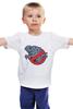 """Детская футболка классическая унисекс """"Охотник на Кайдзю"""" - кайдзю, странный зверь"""