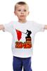 """Детская футболка """"1945 флаг"""" - ссср, победа, георгиевская ленточка, горжусь, помню"""