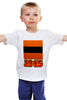 """Детская футболка классическая унисекс """"Георгиевская лента"""" - ссср, победа, 1945, горжусь, помню"""