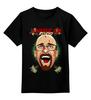 "Детская футболка классическая унисекс ""Heisenberg"" - во все тяжкие, breaking bad, heisenberg"