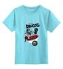 """Детская футболка классическая унисекс """"Игра престолов Drogos"""" - игра престолов, game of thrones, дрого, drogos"""