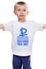 """Детская футболка классическая унисекс """"Плавающий курс"""" - море, деньги, рубль, финансы, свободное плавание"""