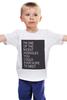 """Детская футболка """"I'm an assholes"""" - майка, постер, asshole"""