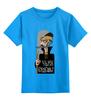 """Детская футболка классическая унисекс """"Чьих будешь? Иван Грозный"""" - иван грозный, иван васильевич, гайдай"""