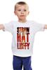 """Детская футболка классическая унисекс """"Straw hat luffy (One Piece)"""" - аниме, манга, one piece, manga, соломенная шляпа"""
