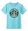 """Детская футболка классическая унисекс """"Too Much Coffee"""" - пародия, starbucks, parody, слишком много кофе"""