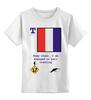 "Детская футболка классическая унисекс ""Tango (T), флаг МСС (eng)"" - море, флаг, рыбалка, яхтинг, boatstyle"