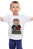 """Детская футболка """"Рамзан Кадыров - Я люблю Путина"""" - любовь, юмор, i love, россия, политика, путин, президент, putin, карикатуры, чечня"""