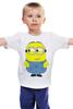 """Детская футболка классическая унисекс """"Миньоны Minions"""" - миньон, гадкий я, minions"""