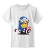 """Детская футболка классическая унисекс """"супер миньён"""" - капитан америка, captain america, minion, миньён"""