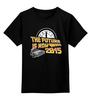 """Детская футболка классическая унисекс """"Будущее Сейчас 2015 (Назад в Будущее)"""" - назад в будущее, back to the future, delorian, делориан"""
